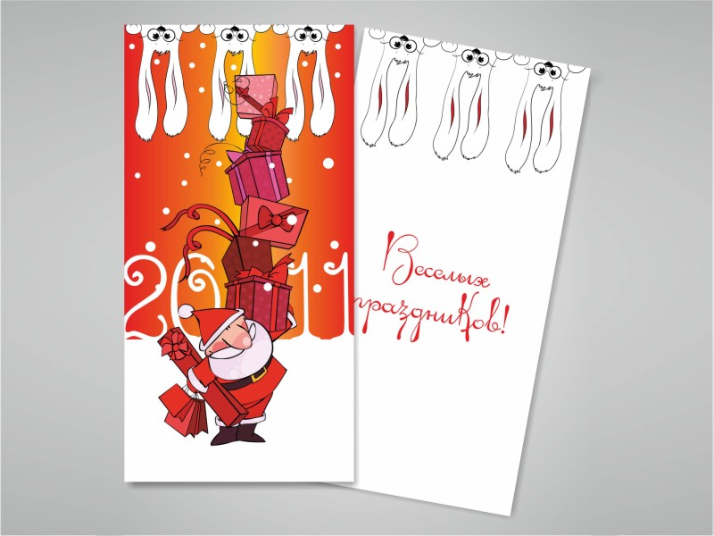 Оптом открытки для нового года, английском картинках
